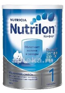Купить NUTRILON-1 КОМФОРТ СУХАЯ СМЕСЬ ДЕТСКАЯ 900,0 цена