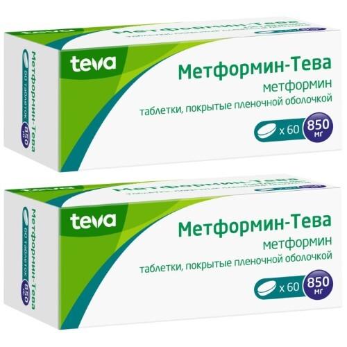 Купить Набор метформин-тева 0,85 n60 табл п/плен/оболоч - 2 уп.  по специальной цене цена