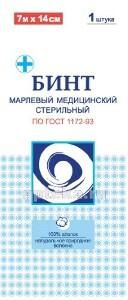 Бинт марлевый стерильный медицинский 7х14см/ньюфарм