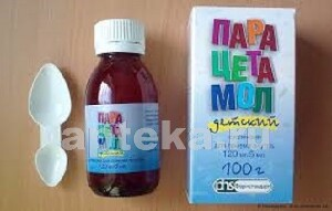 Купить Парацетамол детский 0,12/5мл 100,0 сусп/клубника/ цена