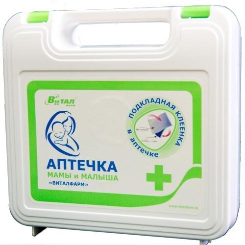 Купить Аптечка мамы и малыша виталфарм состав n1 тип 10/2/8687 цена