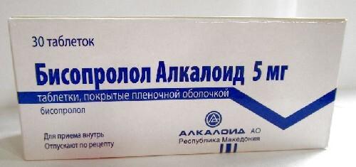 Купить Бисопролол алкалоид 0,005 n30 табл п/плен/оболоч цена