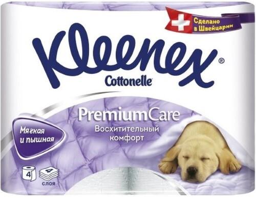 Купить Premium care туалетная бумага четырехслойная n4 цена