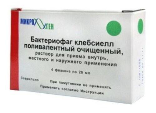 Купить Бактериофаг клебсиелл поливалентный очищенный цена