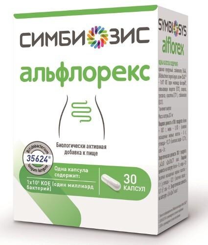 Купить Симбиозис альфлорекс цена