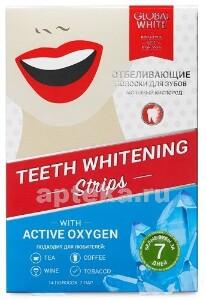 Купить Полоски отбеливающие для зубов активный кислород n7 пар цена