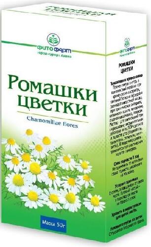 Купить РОМАШКИ ЦВЕТКИ 50,0/ФИТОФАРМ цена