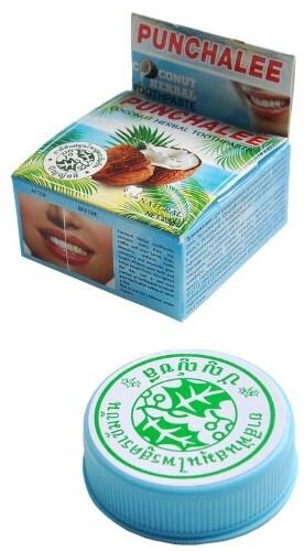 Купить Зубная паста растительная с кокосом 25,0 цена