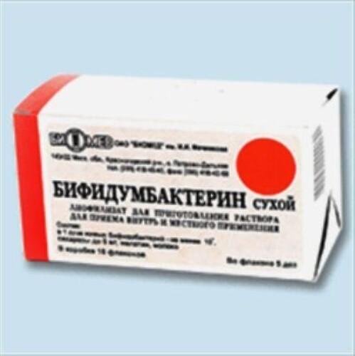 Купить Бифидумбактерин 5доз n10 флак лиоф/микроген/ цена
