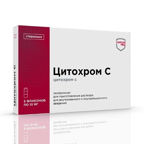 Купить ЦИТОХРОМ С 0,01 N5 ФЛАК ЛИОФ Д/Р-РА В/В В/М цена