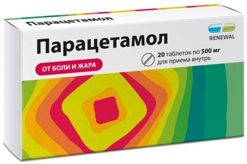 Купить Парацетамол 0,5 n20 табл инд/уп/обновление/ цена