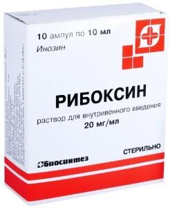 Купить Рибоксин 0,02/мл 5мл n10 амп р-р в/в/биосинтез цена
