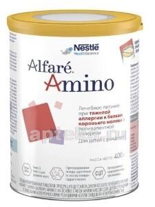 Купить Amino смесь для детей с рождения 400,0 цена
