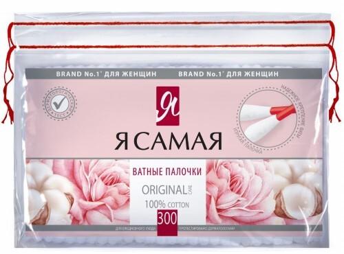 Купить Ватные палочки n300 пакет цена