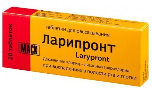 Купить ЛАРИПРОНТ N20 ТАБЛ Д/РАССАС цена