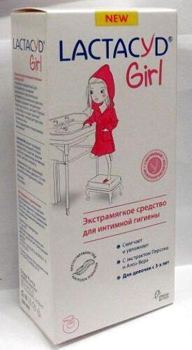 Купить Girl средство для интимной гигиены для девочек 200мл цена