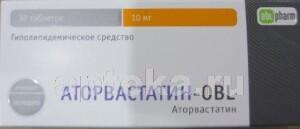 Аторвастатин-obl