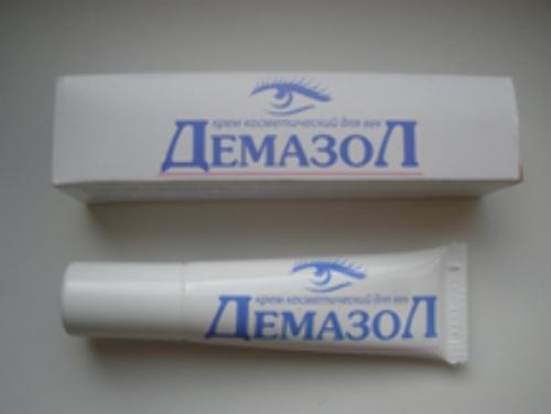 Демазол крем для век косметический 10мл