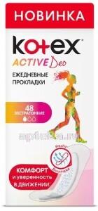 Купить Прокладки ежедневные экстратонкие active deo n48 цена