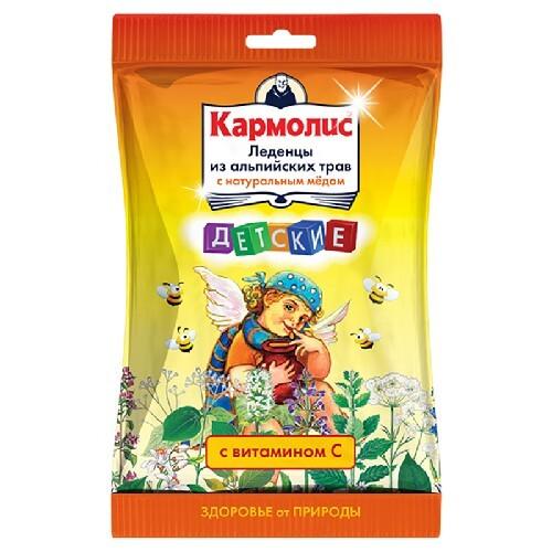 Купить Леденцы кармолис с медом/вит с детские цена