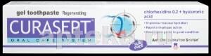 Купить Ads 720 regenerative зубная паста гелеобразная хлоргексидин диглюконат 0,20% с гиалуроновой кислотой 75мл цена