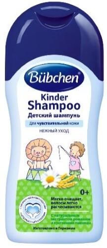 Купить Детский шампунь 400мл цена