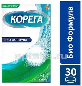 Купить Биоформула таблетки для очищения зубных протезов n30 цена