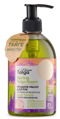 Купить Doctor taiga жидкое мыло для рук ультра увлажнение 300мл цена
