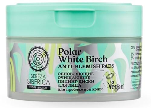 Купить Bereza siberica пилинг-диски для лица обновляющие очищающие n20 цена