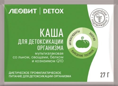 Купить Detox каша мультизлаковая со льном и овощами 27,0 цена