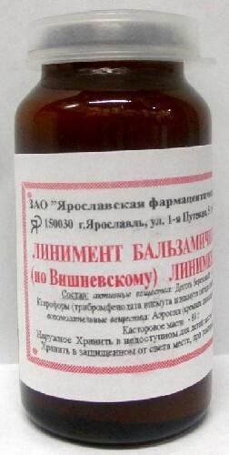 Купить ВИШНЕВСКОГО 25,0 ЛИНИМЕНТ/ЯФФ цена