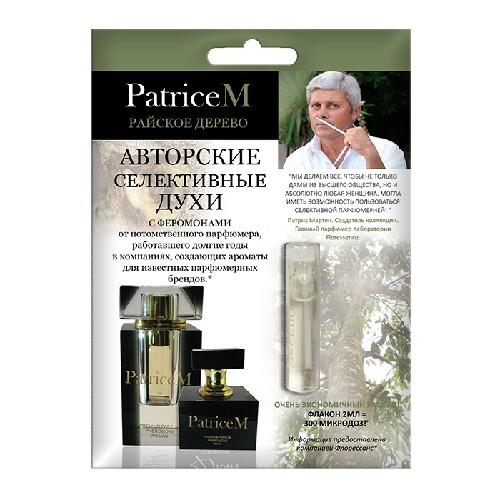 Купить Духи с феромонами женские райское дерево 2мл цена