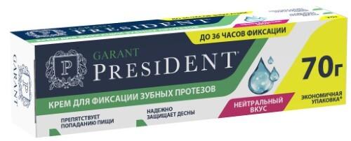 Купить Garant крем для фиксации зубных протезов 70,0/нейтральный вкус цена