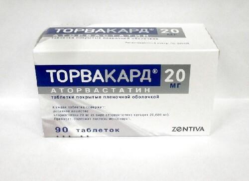 Купить ТОРВАКАРД 0,02 N90 ТАБЛ П/ПЛЕН/ОБОЛОЧ цена