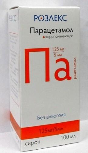 Купить Парацетамол 0,125/5мл 100мл флак сироп цена