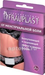 Купить Frauplast термопластырь от менструал боли n2 цена
