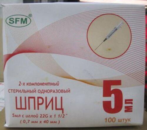 Купить Шприц 5мл 2-х компонентный с иглой 22g n100/импорт/sfm цена