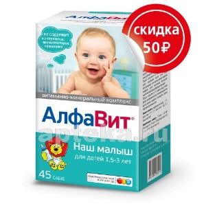 Купить Наш малыш цена