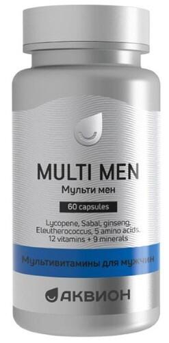 Купить Аквион мультивитамины для мужчин цена
