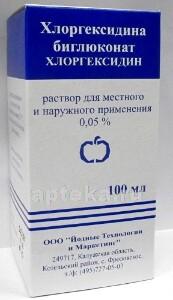 Купить Хлоргексидина биглюконат 0,05% 100мл флак р-р д/мест/наруж прим/йтм/ цена