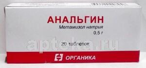 Купить Анальгин 0,5 n20 табл /органика/ цена