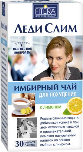 Купить Имбирный чай леди слим лимон цена