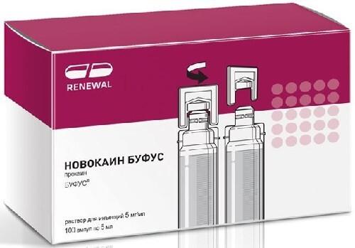 Купить Новокаин буфус 0,005/мл 5мл n100 амп р-р д/ин цена