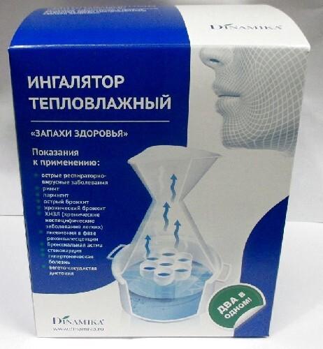 Купить Ингалятор аэрозольный тепловлажный растворов лекарственных средств и эфирных масел запахи здоровья цена