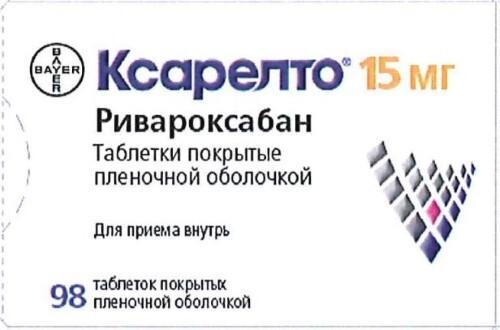 Купить КСАРЕЛТО 0,015 N98 ТАБЛ П/ПЛЕН/ОБОЛОЧ цена