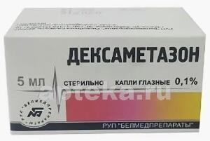 <em>ДЕКСАМЕТАЗОН</em>