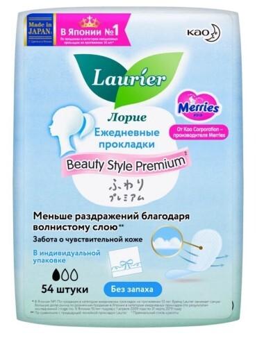 Купить Beauty style premium ежедневные прокладки без запаха n54 цена