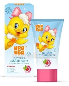 Купить Детская зубная паста для самых маленьких с витамином f 0+ клубника 50,0 цена
