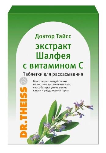 Купить Доктор тайсс таблетки для рассасывания экстракт шалфея с витамином с n24 по 2,5г цена