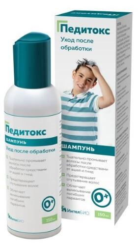 Купить Шампунь для волос детский уход после обработки 150мл цена